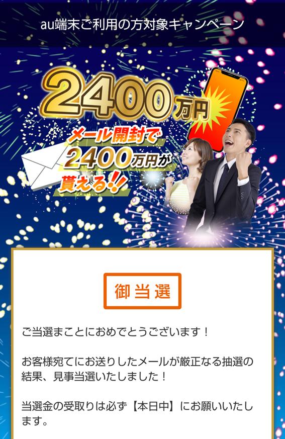 f:id:sakatsu_kana:20200714165140j:plain