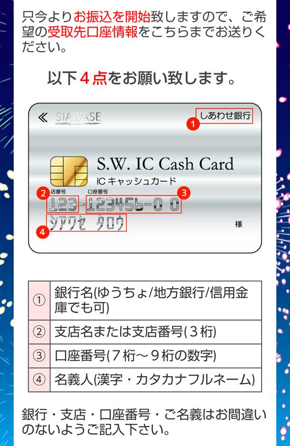 f:id:sakatsu_kana:20200714165437j:plain
