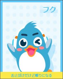 f:id:sakatsu_kana:20200908093028p:plain