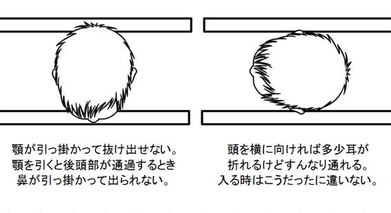 f:id:sakatsu_kana:20200910154428j:plain