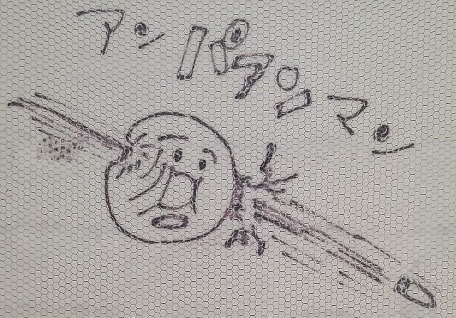 f:id:sakatsu_kana:20201108133016j:image