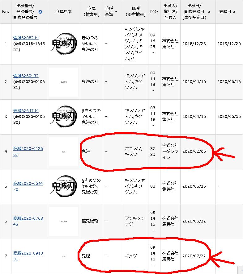 f:id:sakatsu_kana:20201111094045j:plain