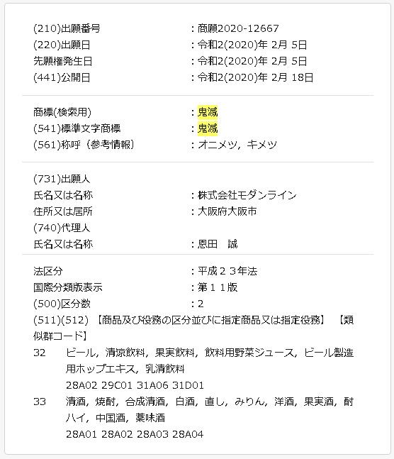 f:id:sakatsu_kana:20201111094311j:plain