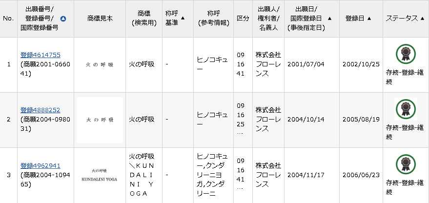 f:id:sakatsu_kana:20201111094808j:plain