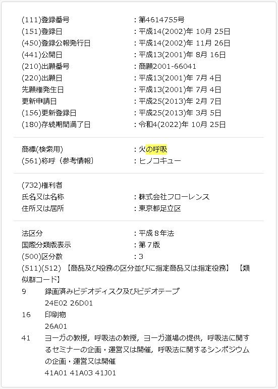 f:id:sakatsu_kana:20201111095533j:plain