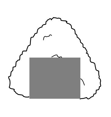 f:id:sakatsu_kana:20210304113045j:plain
