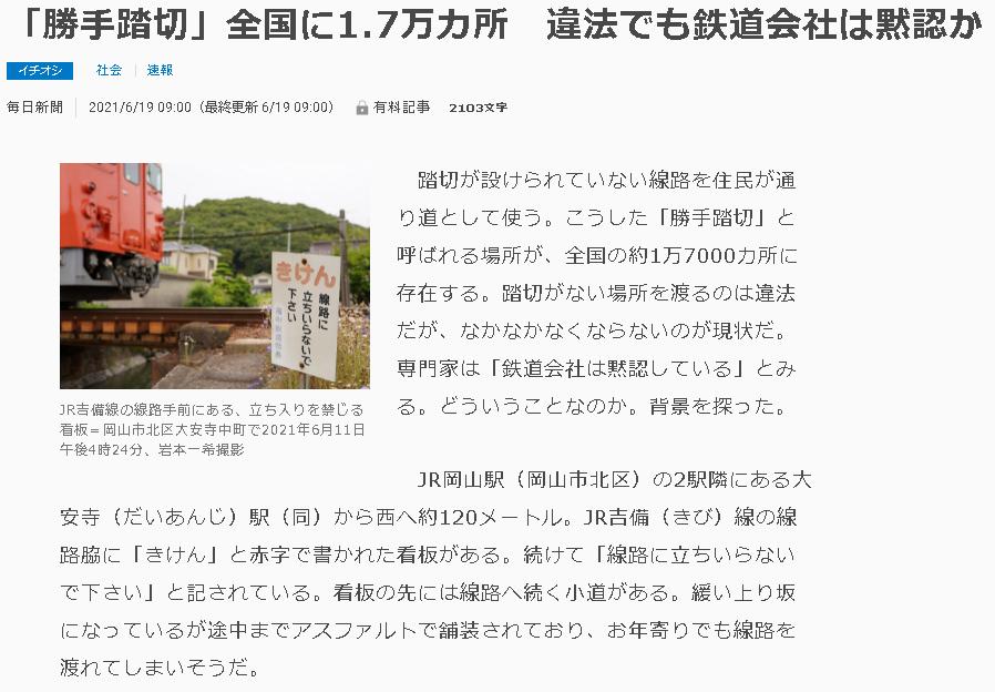 f:id:sakatsu_kana:20210619130600j:plain