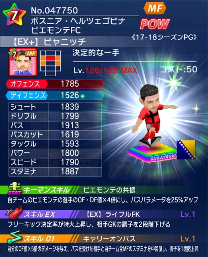 f:id:sakatsuku_challenge:20190118212224j:image