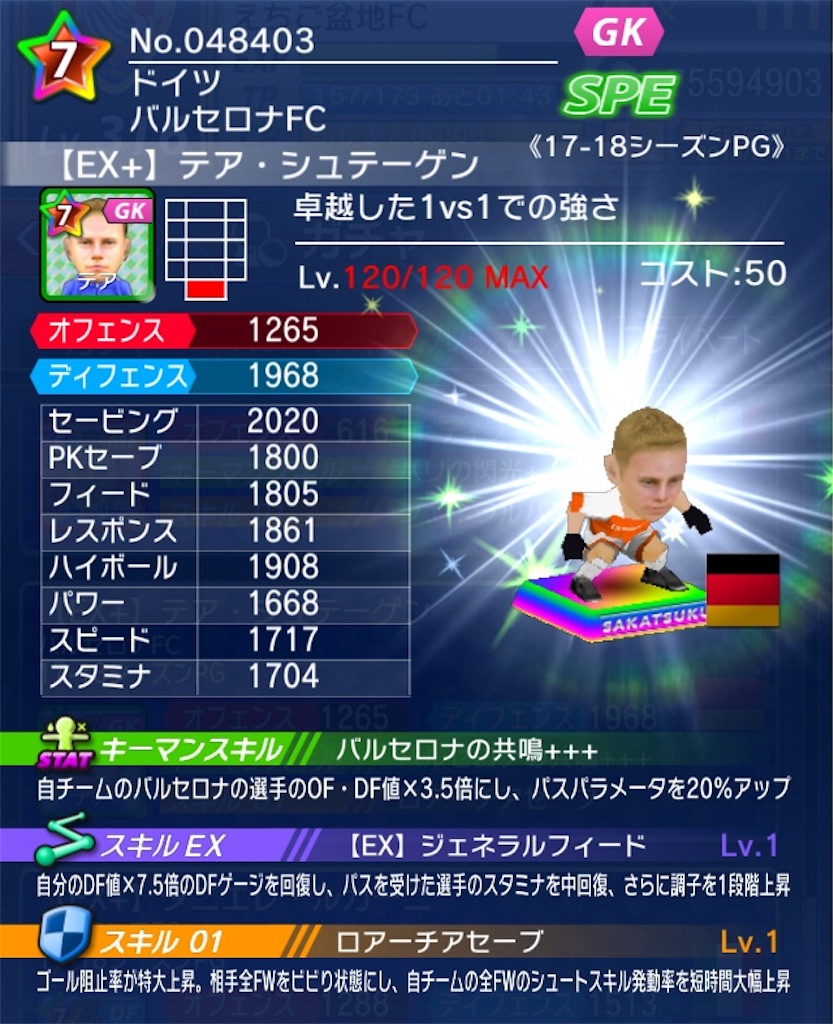 f:id:sakatsuku_challenge:20190118212351j:image