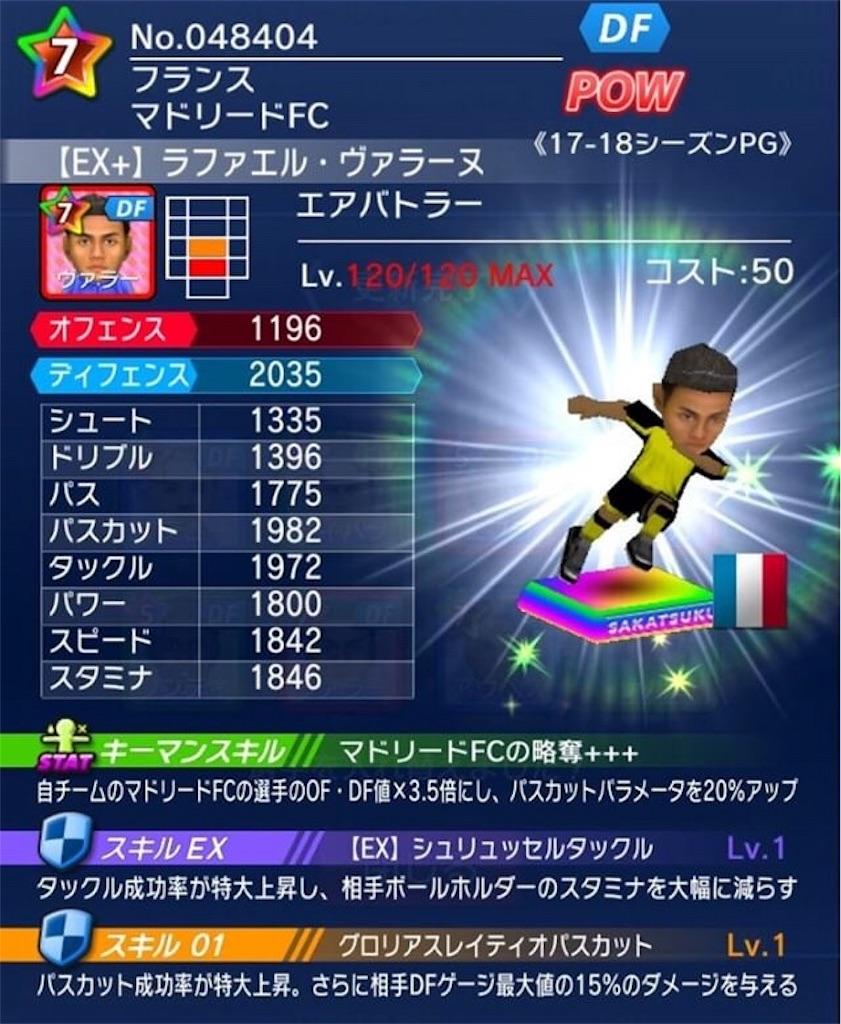 f:id:sakatsuku_challenge:20190118212505j:image