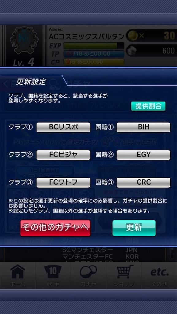 f:id:sakatsuku_challenge:20190118214007j:image