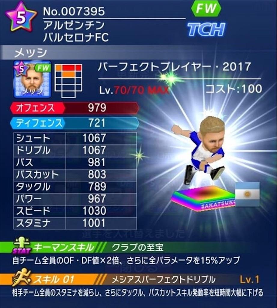 f:id:sakatsuku_challenge:20190118214147j:image