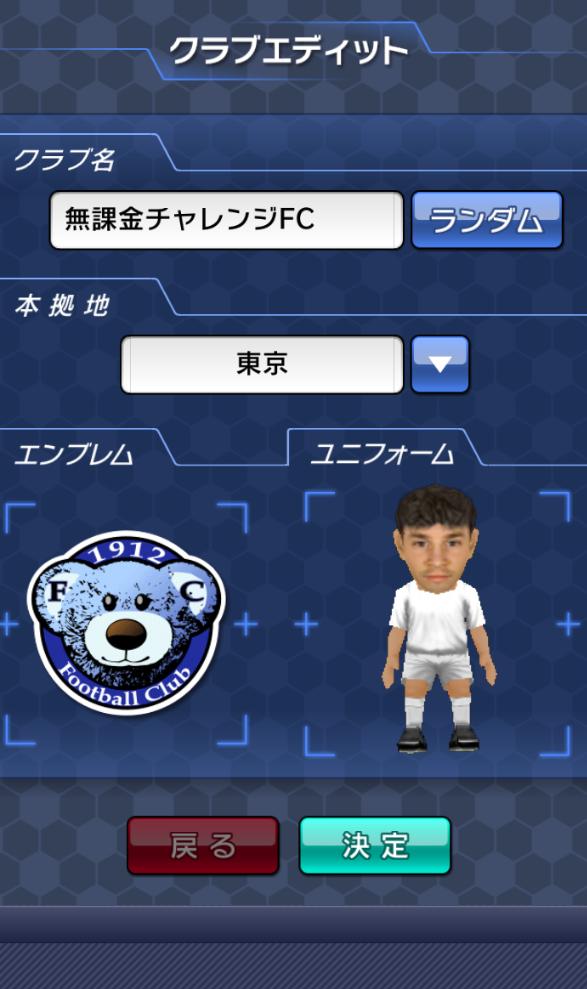 f:id:sakatsuku_challenge:20190118215626p:plain