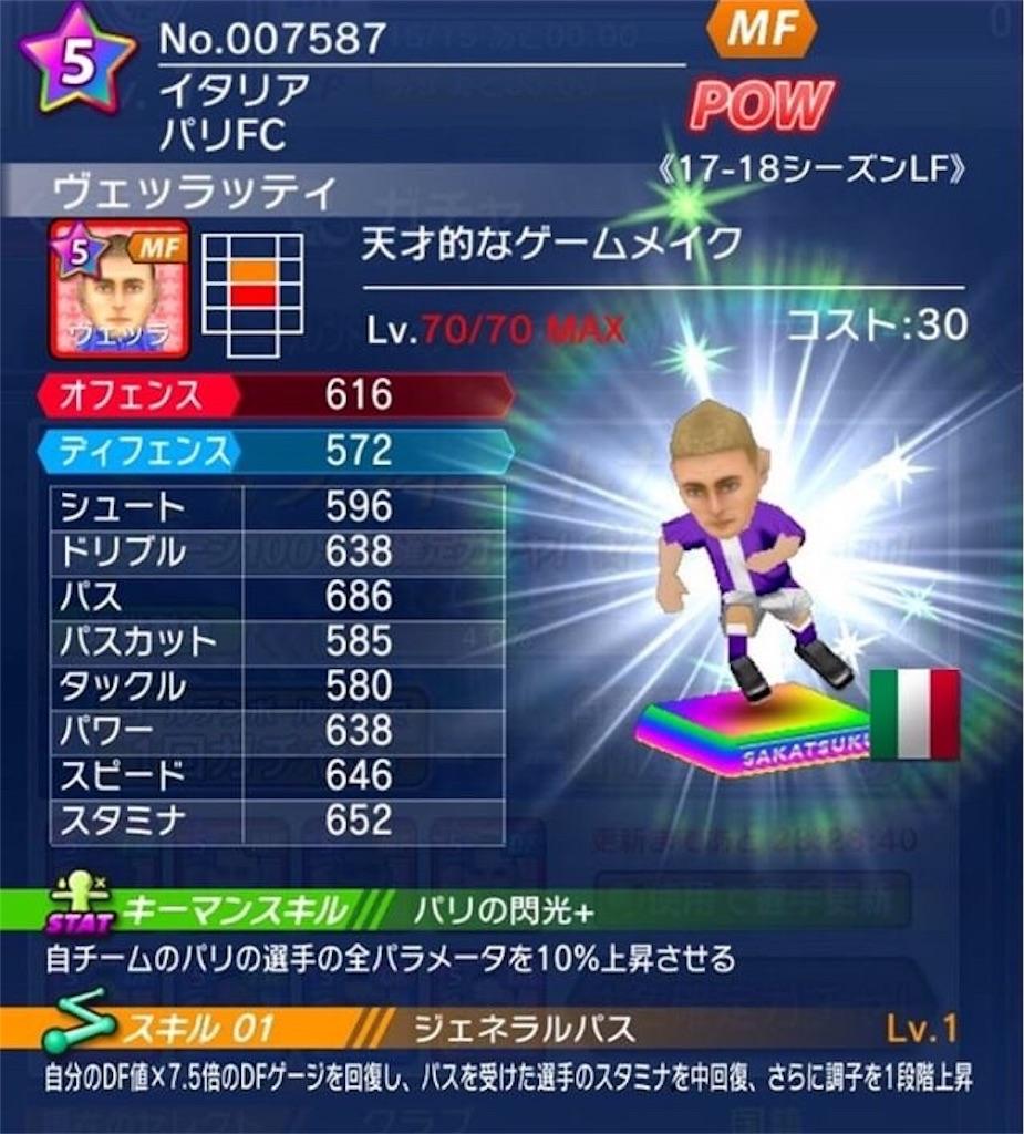 f:id:sakatsuku_challenge:20190118221637j:image