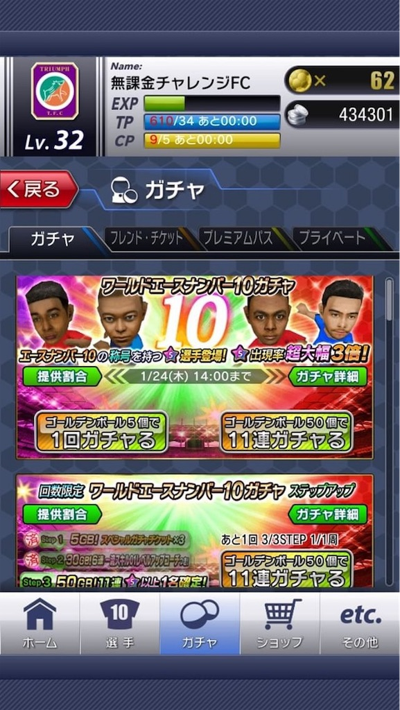 f:id:sakatsuku_challenge:20190118231834j:image