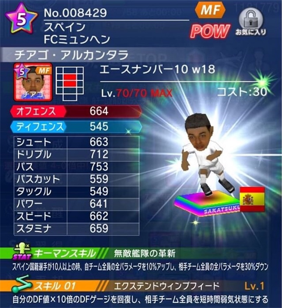 f:id:sakatsuku_challenge:20190118232532j:image