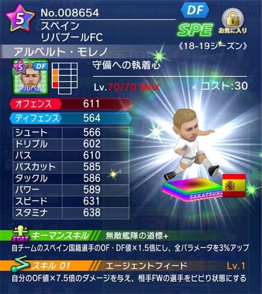f:id:sakatsuku_challenge:20190118233951j:image