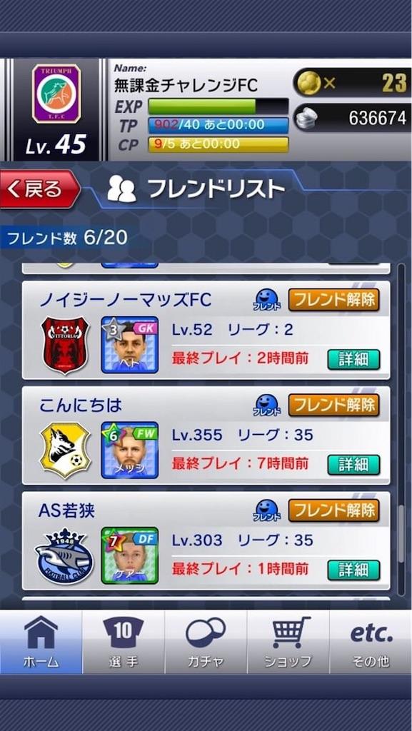 f:id:sakatsuku_challenge:20190118235508j:image
