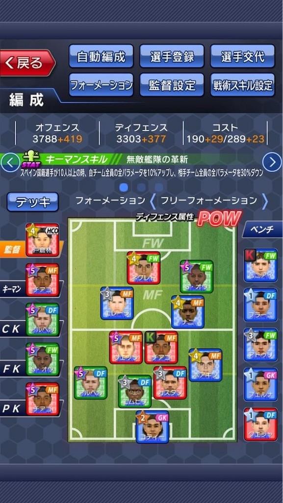 f:id:sakatsuku_challenge:20190119005156j:image