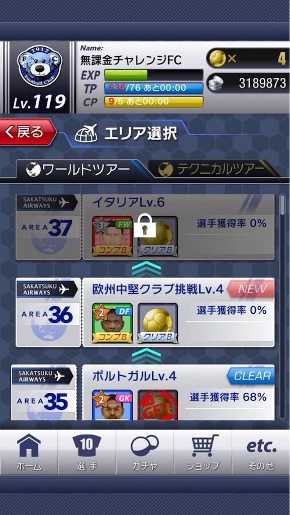 f:id:sakatsuku_challenge:20190120231204j:image