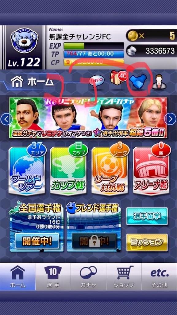 f:id:sakatsuku_challenge:20190120231247j:image