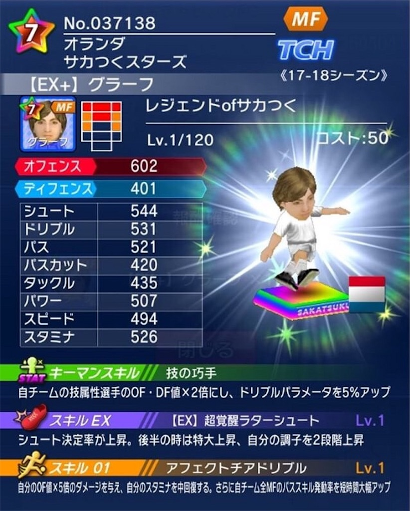 f:id:sakatsuku_challenge:20190120231856j:image