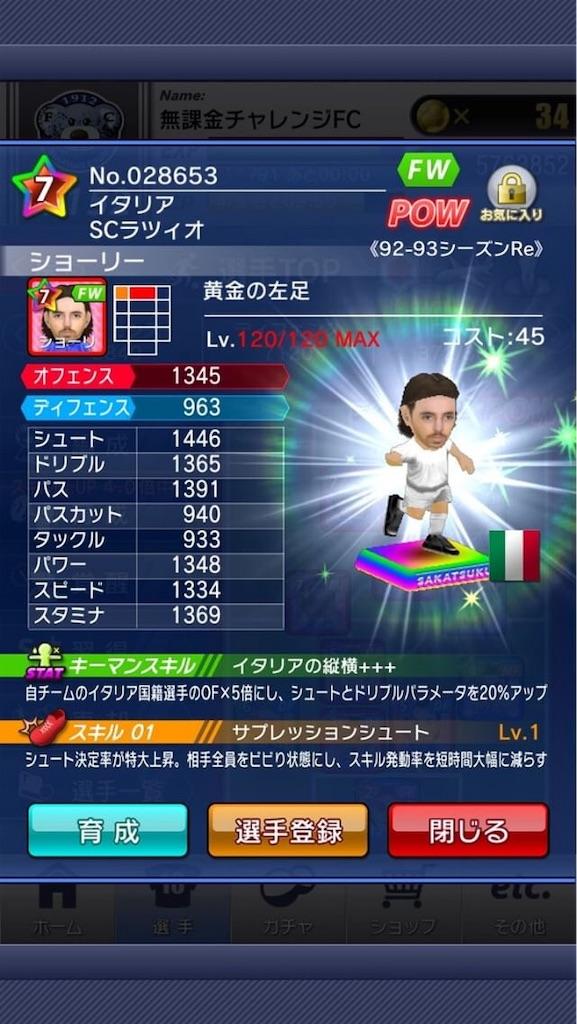 f:id:sakatsuku_challenge:20190121224002j:image