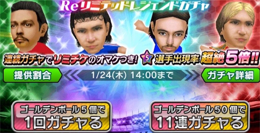 f:id:sakatsuku_challenge:20190121224500j:image