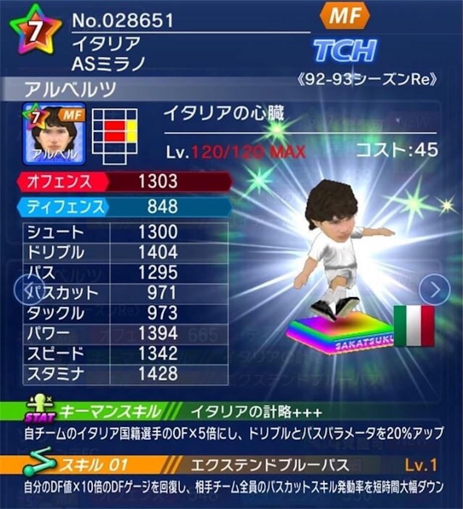 f:id:sakatsuku_challenge:20190121224714j:image