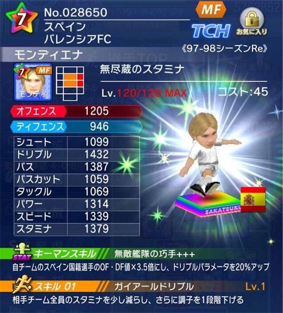 f:id:sakatsuku_challenge:20190121231643j:image