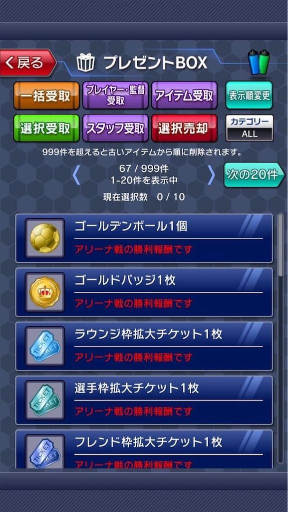 f:id:sakatsuku_challenge:20190121232623j:image