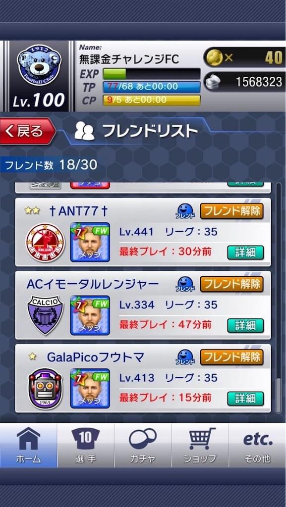 f:id:sakatsuku_challenge:20190122085200j:image