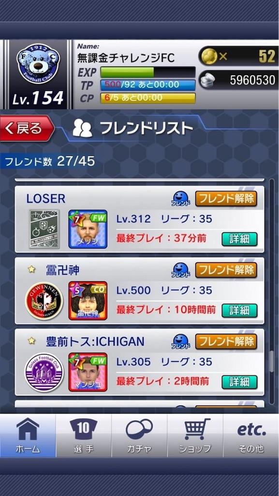 f:id:sakatsuku_challenge:20190122085301j:image