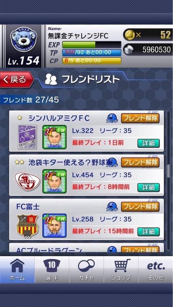 f:id:sakatsuku_challenge:20190122085352j:image