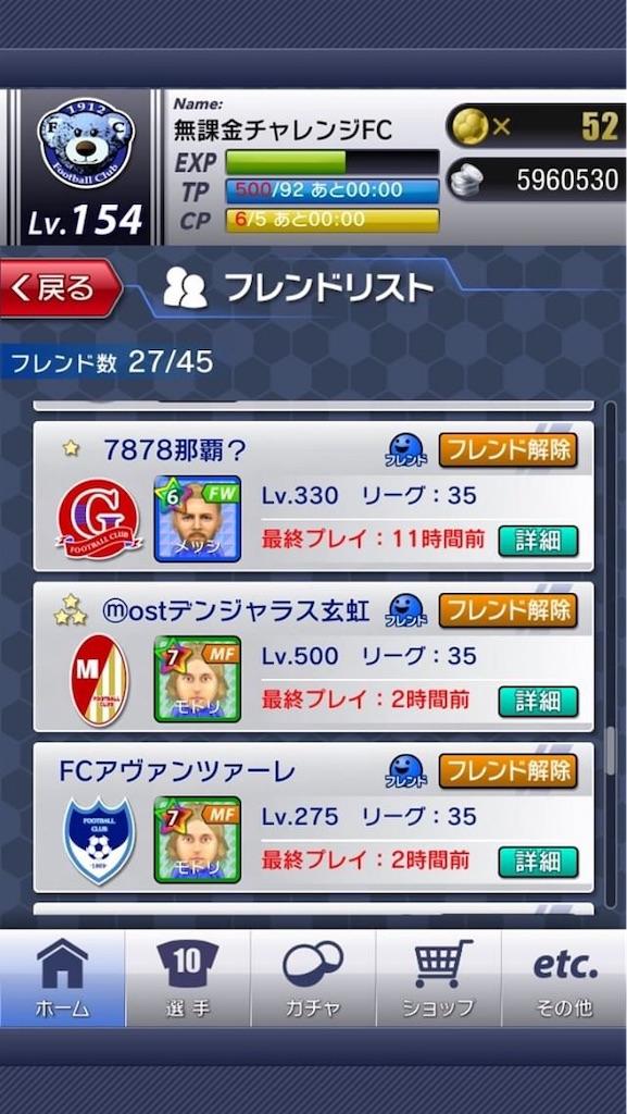 f:id:sakatsuku_challenge:20190122085409j:image
