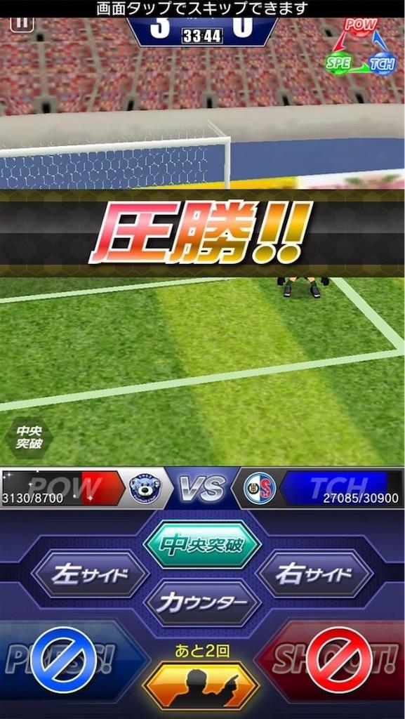 f:id:sakatsuku_challenge:20190122230621j:image