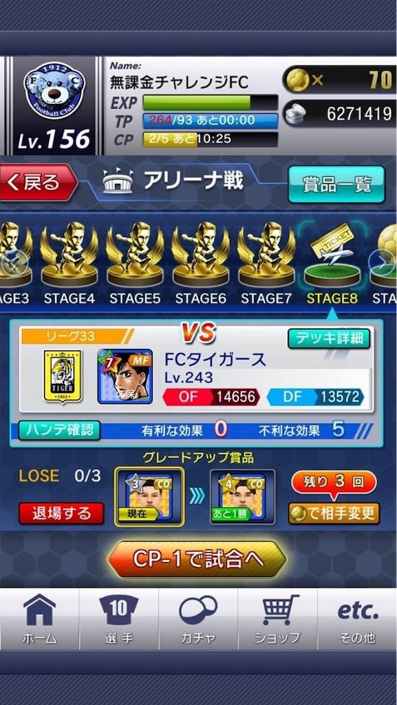 f:id:sakatsuku_challenge:20190122230625j:image
