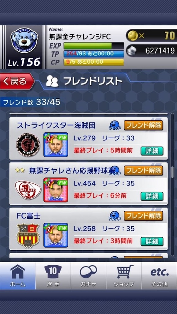 f:id:sakatsuku_challenge:20190122230641j:image