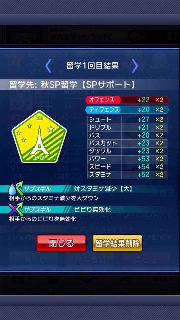 f:id:sakatsuku_challenge:20190124214040j:image