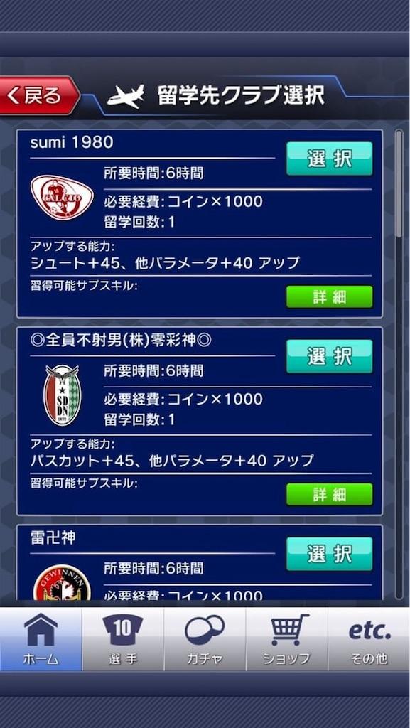 f:id:sakatsuku_challenge:20190124214108j:image