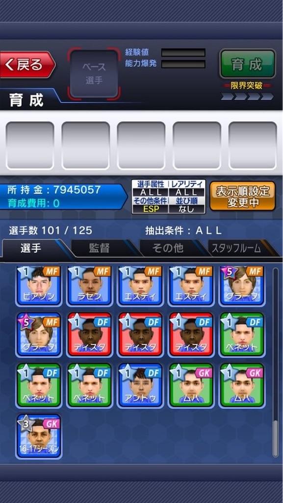 f:id:sakatsuku_challenge:20190125153443j:image
