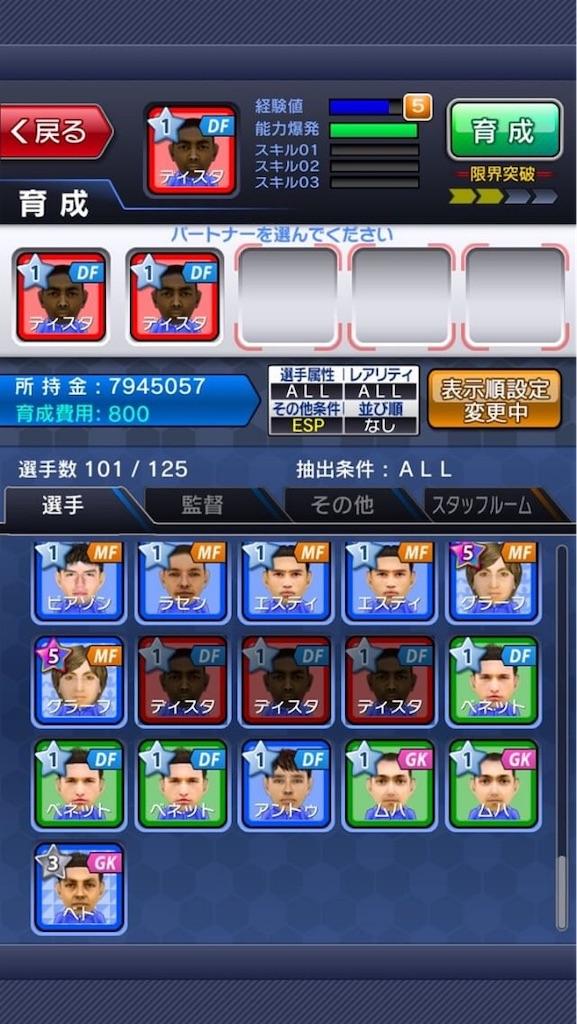 f:id:sakatsuku_challenge:20190125153455j:image