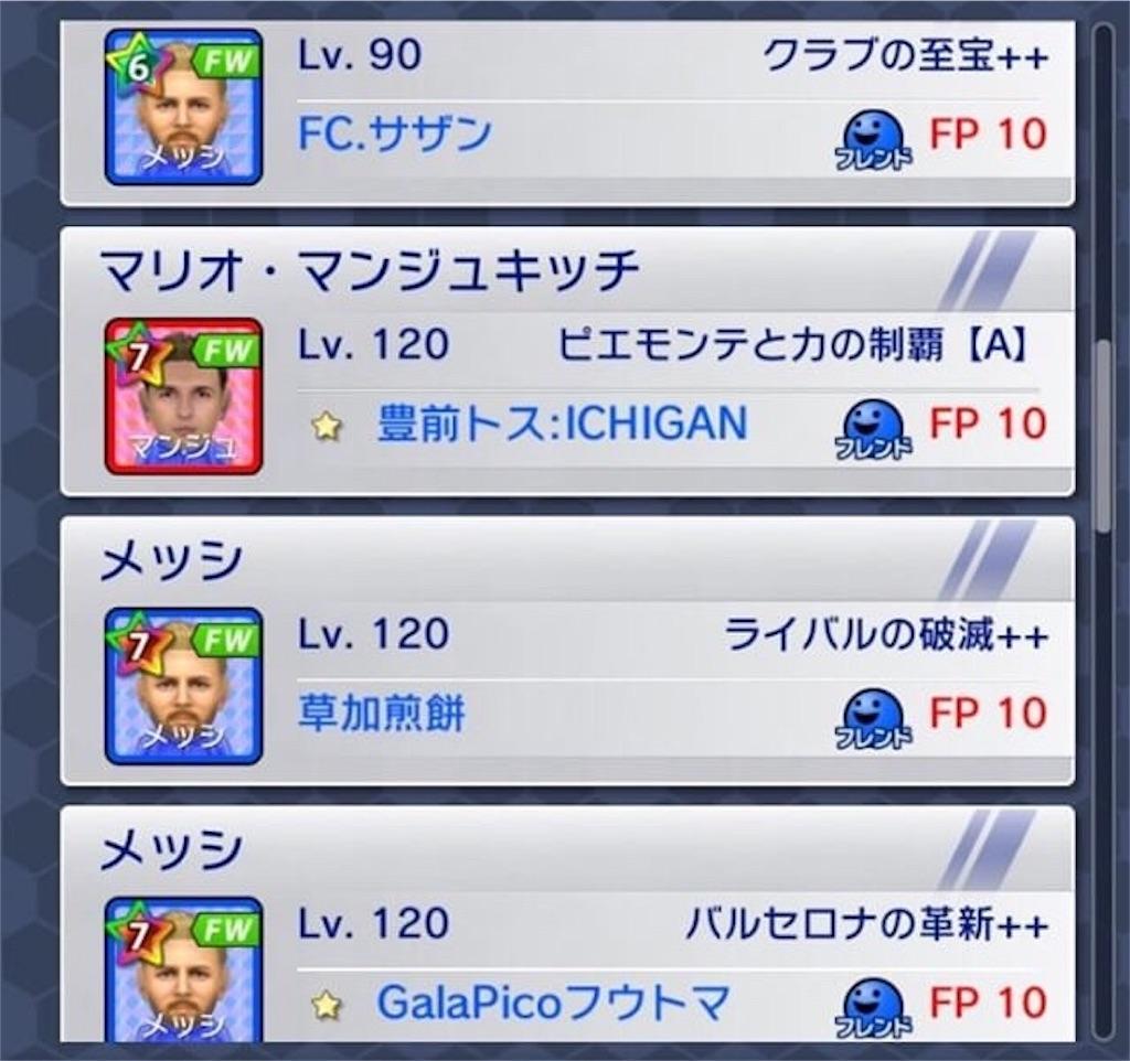f:id:sakatsuku_challenge:20190125153641j:image