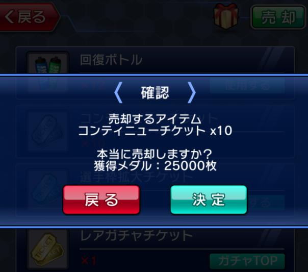 f:id:sakatsuku_challenge:20190125154118p:plain