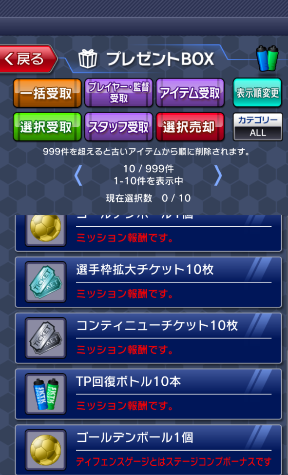 f:id:sakatsuku_challenge:20190125154208p:plain