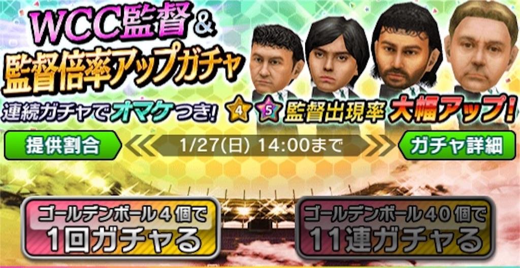 f:id:sakatsuku_challenge:20190126085750j:image