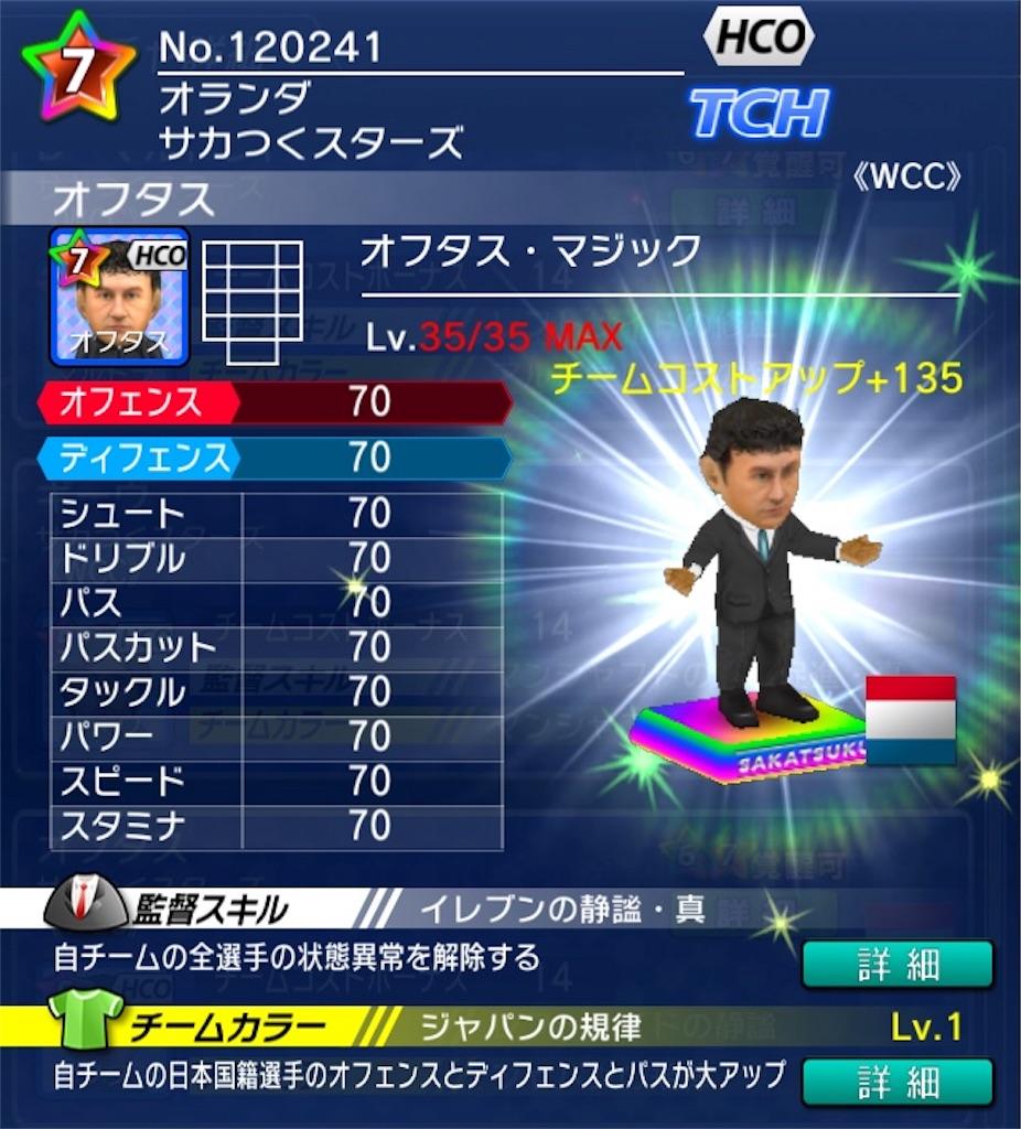 f:id:sakatsuku_challenge:20190126090028j:image