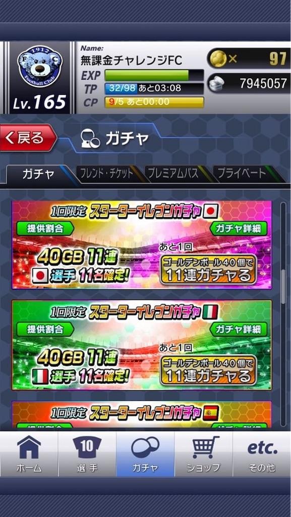f:id:sakatsuku_challenge:20190127105547j:image