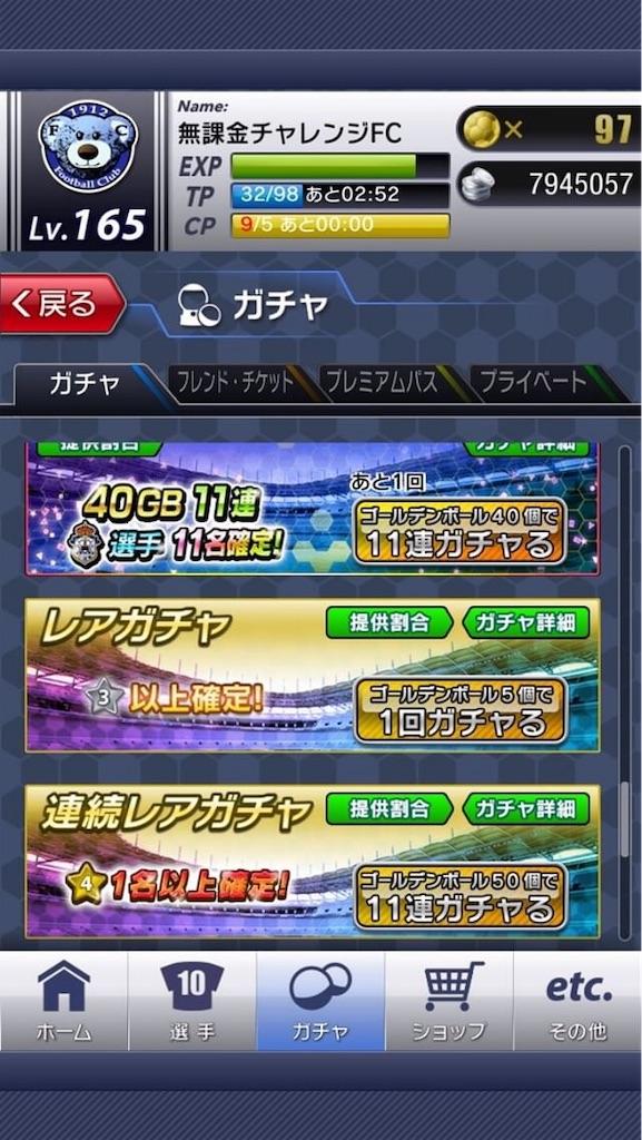 f:id:sakatsuku_challenge:20190127105601j:image