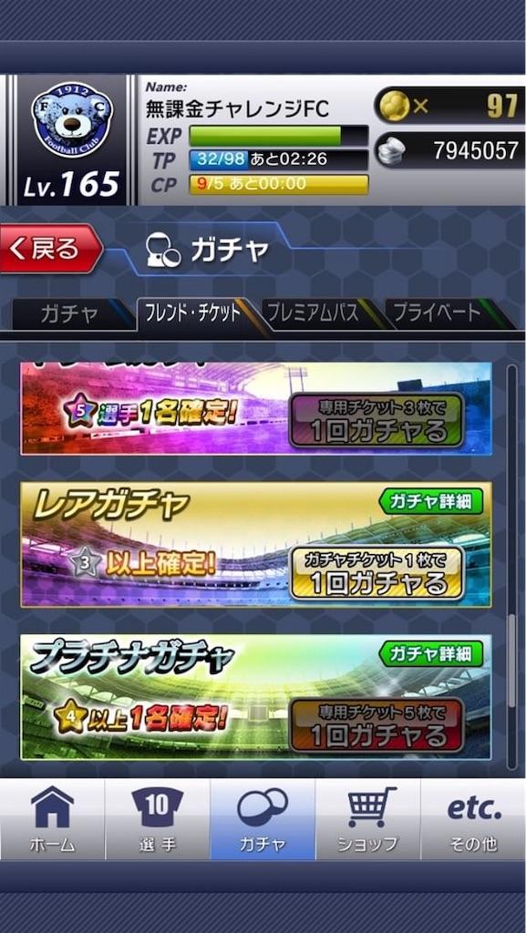 f:id:sakatsuku_challenge:20190127105614j:image